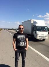 Aleksandr, 31, Ukraine, Dokuchavsk