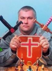 Sergey, 46, Russia, Samara