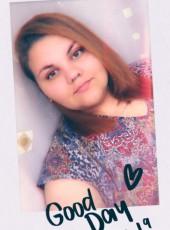 irina, 23, Russia, Yekaterinburg