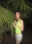 Marishka, 30, Saint Petersburg