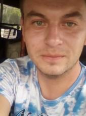Vladimir, 34, Ukraine, Kryvyi Rih