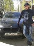 Ruslan, 41  , Uray