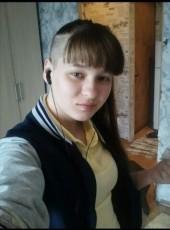 Natalia, 24, Russia, Moscow