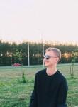 Ivan Giro, 20, Minsk