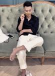 啊木爱情, 28  , Haikou (Hainan)