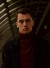 Sergey, 18, Russia, Balashikha