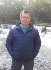 Виктор, 31, Україна, Дніпропетровськ