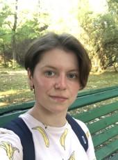 Milana, 28, Russia, Yekaterinburg