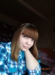 Svetlana, 21  , Novaya Balakhna