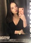 Elina, 23, Moscow