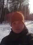 Sergey, 28  , Trekhgornyy