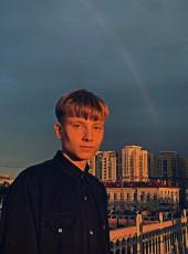 Egor, 21, Russia, Ryazan