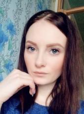 Yulenka, 23, Russia, Komsomolsk-on-Amur