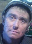 Sergey, 39  , Chegdomyn