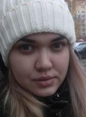 Lina, 27, Russia, Tula