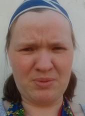 Ekaterina, 31, Russia, Moscow