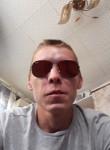 Radik, 28, Novoanninskiy