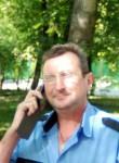 Андрей, 50 лет, Иваново