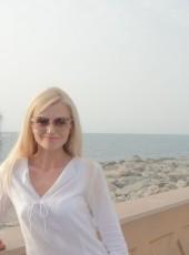 Oksana, 39, Ukraine, Cherkasy