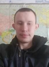 Valentin, 23, Russia, Mozhga