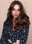 Masha Stalmakova, 23, Nevyansk