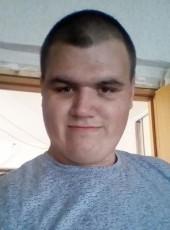 Aleksey, 25, Russia, Petrozavodsk