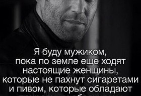 Mikhalych, 34 - Miscellaneous