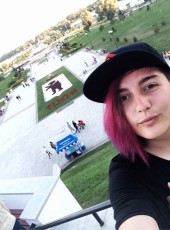 Inessa, 25, Russia, Penza