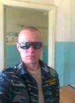 Дмитрий, 44  , Vad