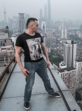 Anton, 32, Россия, Тверь
