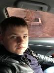 Алексей, 28 лет, Ульяновск