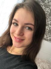 Anzhelika, 25, Russia, Kogalym