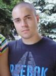 Grigoriy, 26  , Krasnodon