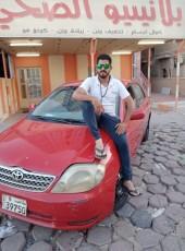 معجزة , 24, Kuwait, Kuwait City