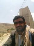 ابو علي, 31  , Sanaa