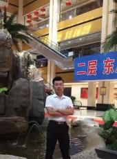 浚哲, 24, China, Dalian