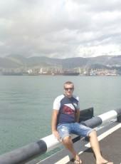 Nikolay, 32, United States of America, Mountain View