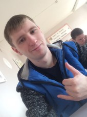 Aleksandr, 19, Russia, Belgorod