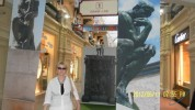 софи, 61 - Just Me Международная передвижная выставка