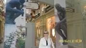 """софи, 61 - Just Me Выставка """"Музей Родена в Париже"""""""