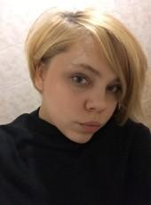 Анна, 32, Россия, Москва