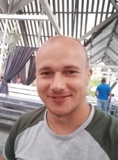 Влад, 28, Ukraine, Popasna
