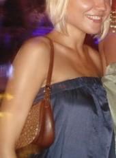 alena, 36, Ukraine, Sumy