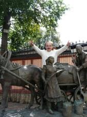 Sergey, 54, Russia, Kimry
