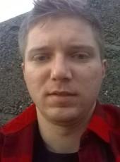 Victor, 27, Romania, Focsani