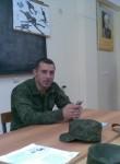 Arsen, 32, Moscow