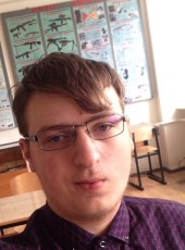 Maksim, 19, Russia, Sarov