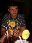 Александр, 33 года, Екатеринбург