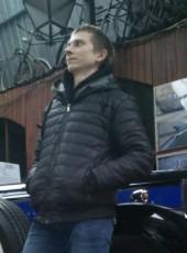 Николай, 33, Ukraine, Kropivnickij