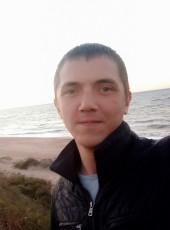 Anton, 31, Russia, Kerch